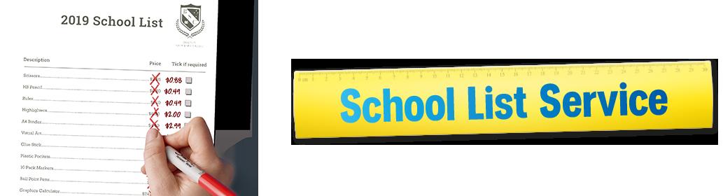 School List Service